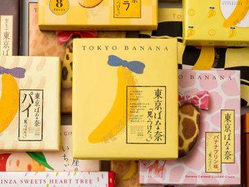 販売員468人がガチで選んだ「東京ばな奈総選挙」人気トップ10