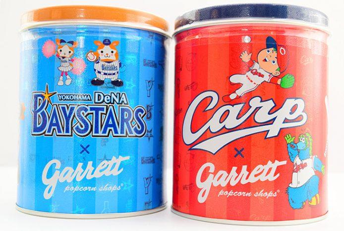 オリジナル缶も人気の秘密