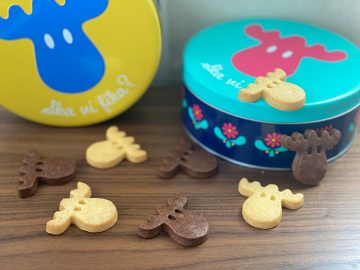 可愛いすぎて話題! ヨックモックの「エルク手作りクッキー」を買ってみた