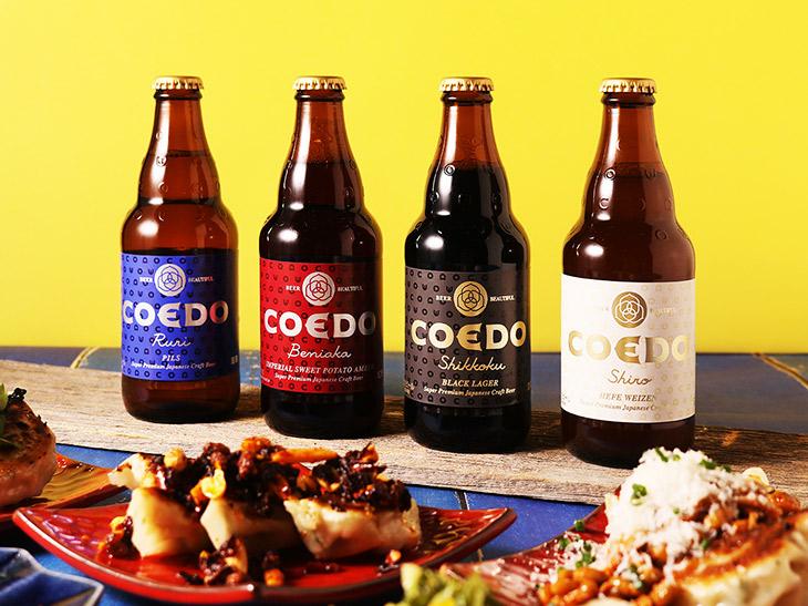 屋外テラスでクラフトビールと餃子が楽しめる「サナギでCOEDO。」が新宿で開催中