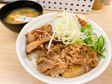 牛肉と角煮の相性が最高!『松屋』の期間限定メニュー「牛と味玉の豚角煮丼」を食べてきた