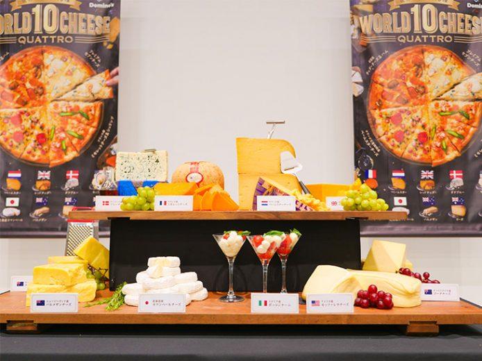 ピザの加熱調理でも美味しく食べられるように、各チーズを独自技術で開発!