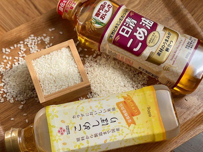 米油はオレイン酸、リノール酸を含む油です