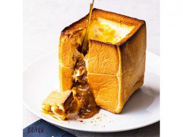 高級生食パン専門店『panya』に聞いた「カフェ風トーストレシピ」5選