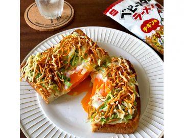 ベビースターラーメンで作る激ウマ「おつまみ&朝食レシピ」4選