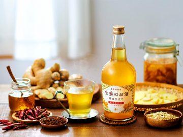 飲みながら健康になれる「生姜のお酒」の魅力とは?