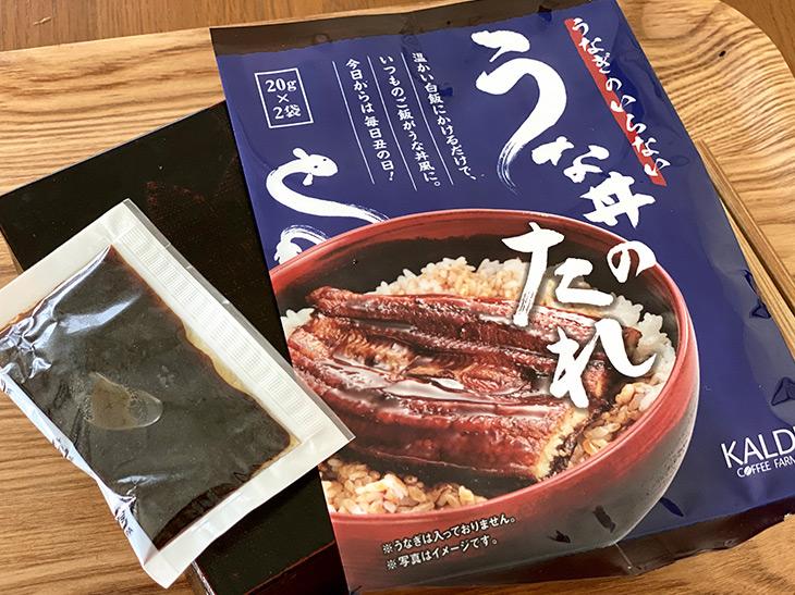 「うなぎのいらないうな丼のたれ」146円