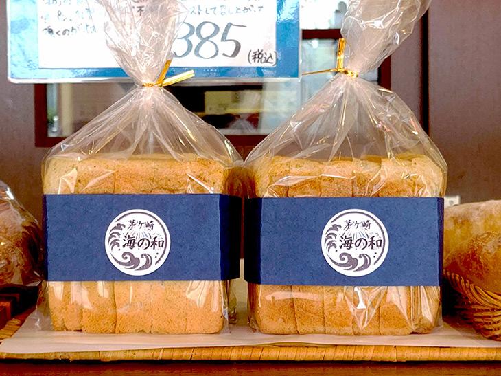 茅ヶ崎No.1食パン! 和食に最強に合う「海の和食パン」とは?