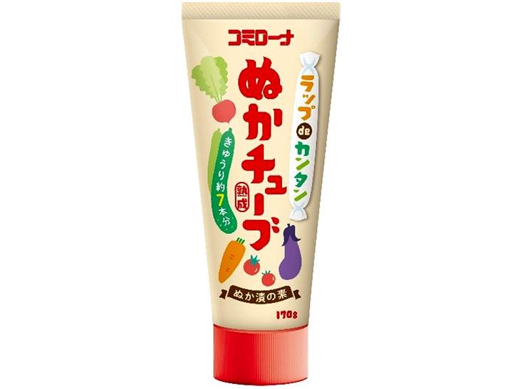 375円(税込)