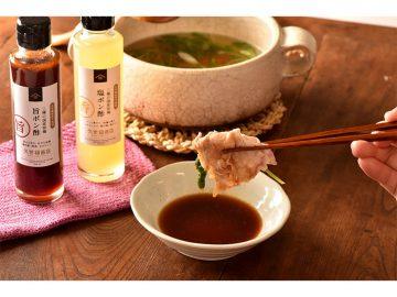 『久世福商店』のヒット商品「三種の国産柑橘 ポン酢」が期間限定で復活!