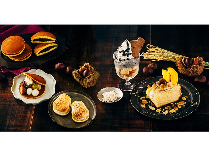 甘~い秋の味覚を堪能! 栗やさつまいもを使った『AKOMEYA食堂』の絶品和スイーツ5選