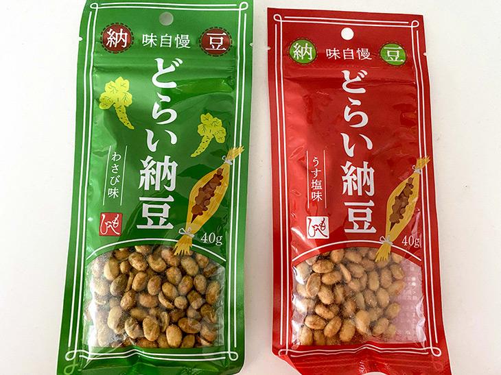 1袋約40g。納豆を減圧フライ製法でポリポリ食べやすい食感になっています