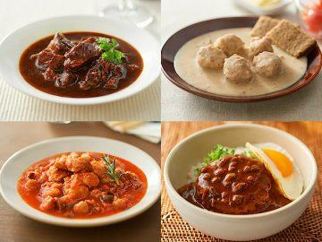 自宅で世界美食旅行! 無印良品から「世界の煮込み」シリーズ6種が新発売