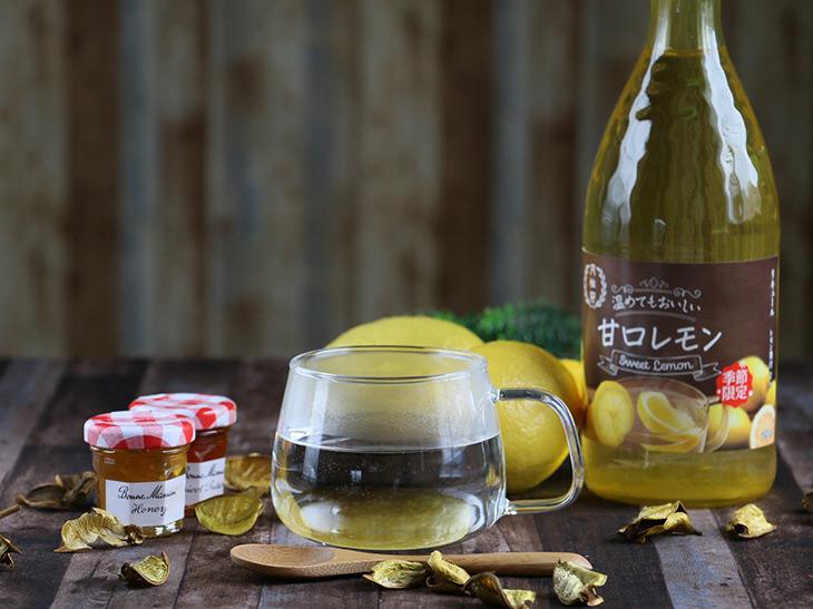 """""""温めてもおいしい""""日本酒リキュールが『月桂冠』から限定発売!"""