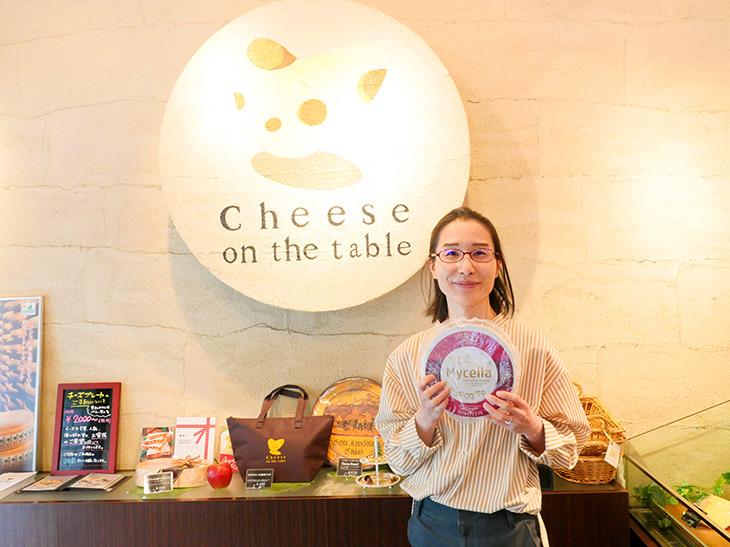 『チーズ・オン ザ テーブル』の今藤 亜記子さん。優しい語り口でチーズの魅力を教えてくれました