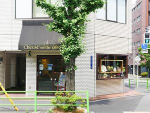 Cheese on the table本店 外観