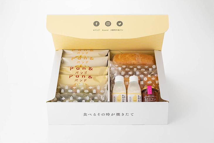 4620円(税込/クール便送料込)
