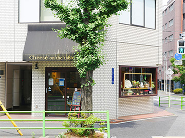 Cheese on the table本店