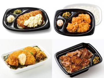コロナ渦で一番売れた弁当はどれ? 『ほっともっと』の売れ筋弁当BEST5