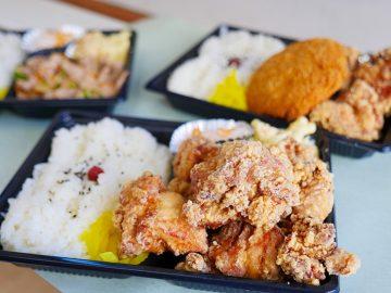 笑っちゃうぐらいデカい唐揚げ弁当を高幡不動『お弁当 茶実』で食べてきた!