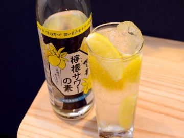 ドライな飲み心地が最高! 本格焼酎ベースの「博多の華 レモンサワーの素」が新発売