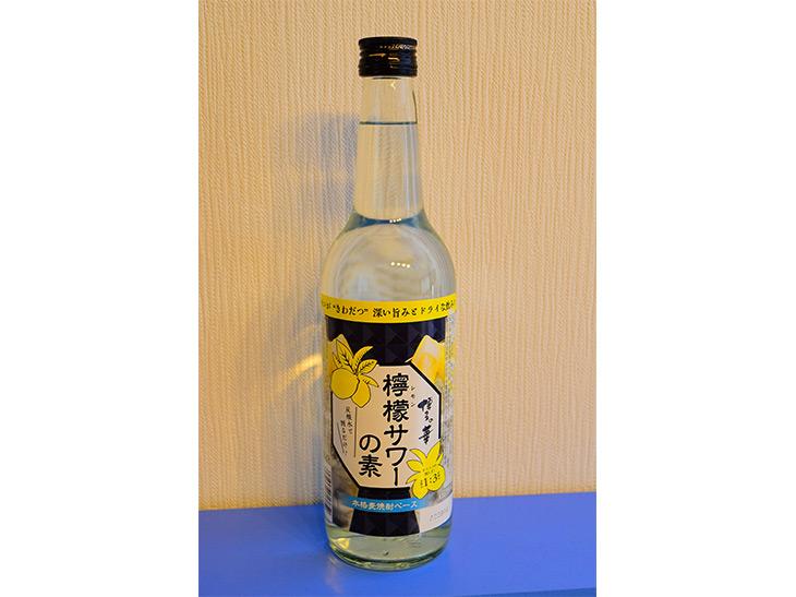 650円(税抜)