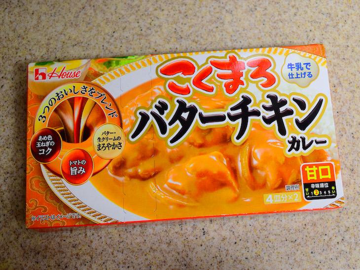 244円(税抜)