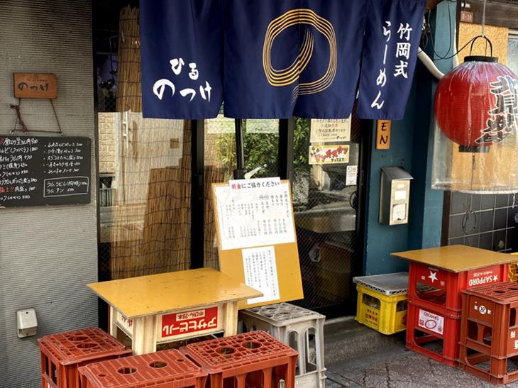 JR高円寺駅北口より徒歩3分の場所にある『オホーツク北見焼肉のっけ』。3坪、6席の小さなお店です