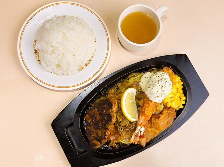 「メガ盛り」1150円。ライス・スープ付き、そしてライス大盛り無料!