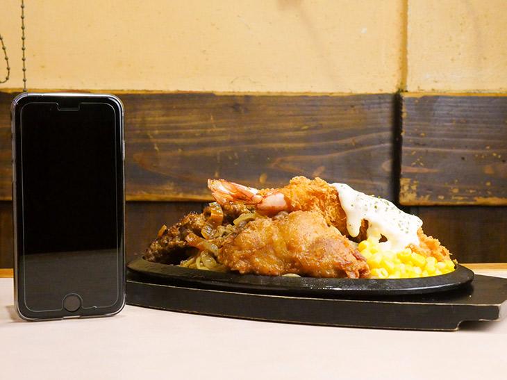 高さは約7cm。と言っても木の皿と鉄板の厚みで実質5cmぐらい? 大盛りライスの方は高さ約9cm