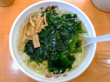 これぞ究極の健康食!? 平塚のご当地麺『老郷本店』の酢っぱい「湯麺」を食べてきた