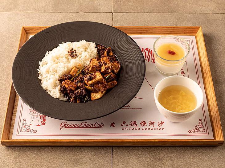 「牛舌麻婆豆腐(スープ・デザート付き)」1180円
