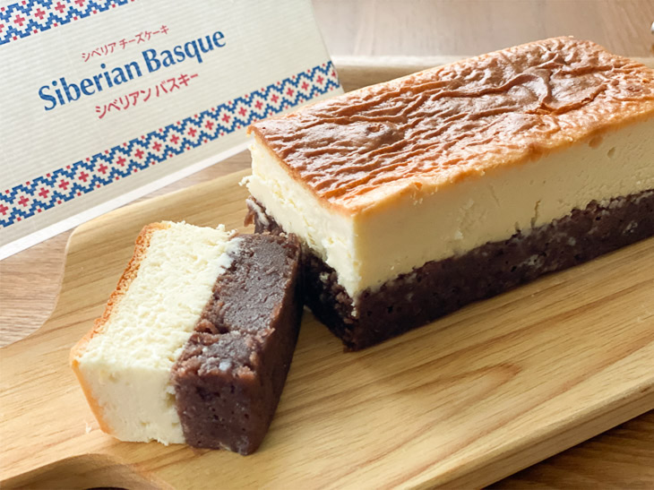 あんことチーズケーキの衝撃の出合い! 『銀座立田野』の「シベリアンバスキー」が美味しすぎる