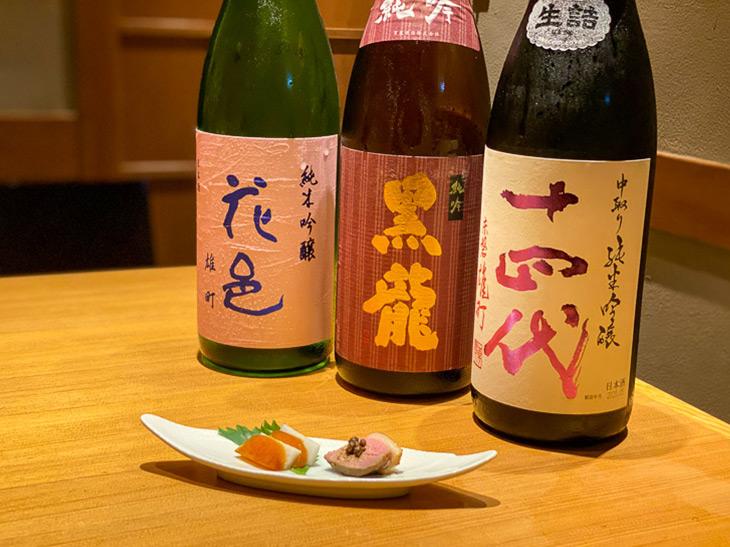 利き酒セットは、「雛」1500円、「鶯」2000円、「鶴」3000円があり、それぞれ、日本酒3種類を飲み比べできます