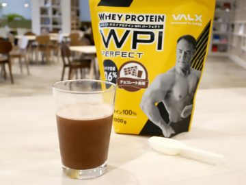 毎日摂取で痩せやすい体質に! タンパク質90%以上の「VALX ホエイプロテインWPI PERFECT」とは?