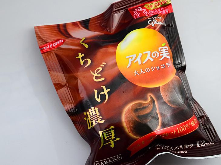 180円(税抜)