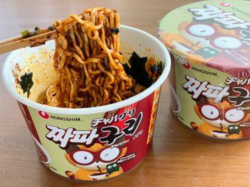 日本初上陸! 映画『パラサイト』で大ヒットした韓国麺「チャパグリ」のカップ麺を食べてみた
