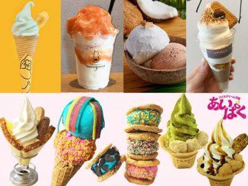 国内最大級のアイスクリーム万博「あいぱく」(船橋)が開幕! 食べるべき絶品アイス7選
