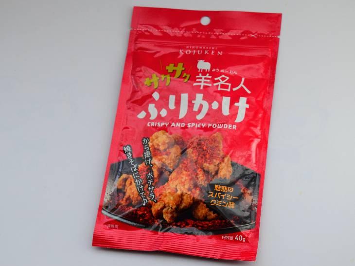 300円(税抜)