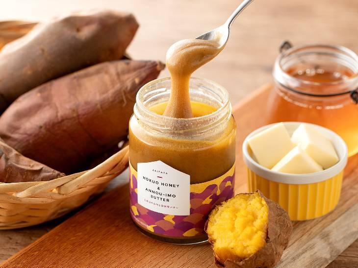 安納芋を丸ごと使った「北欧はちみつと安納芋バター」が美味しい理由