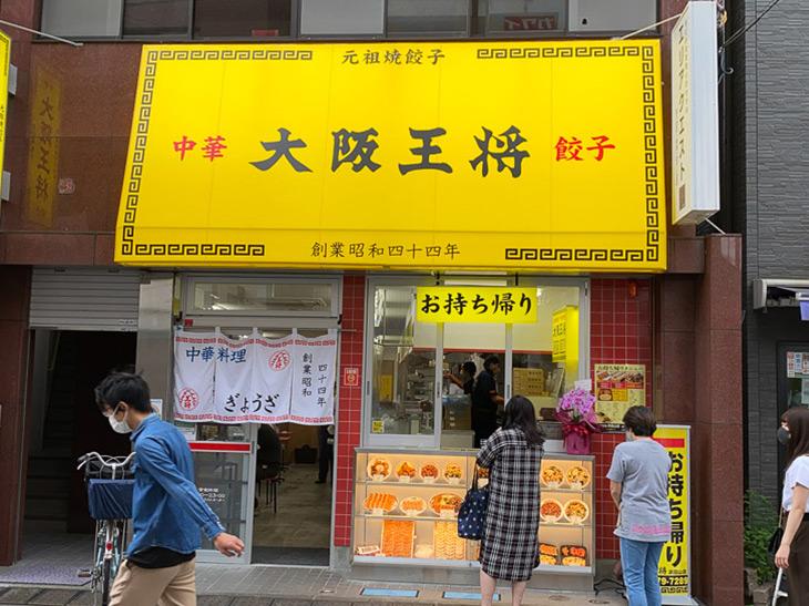 2020年9月27日にオープンした浜田山店