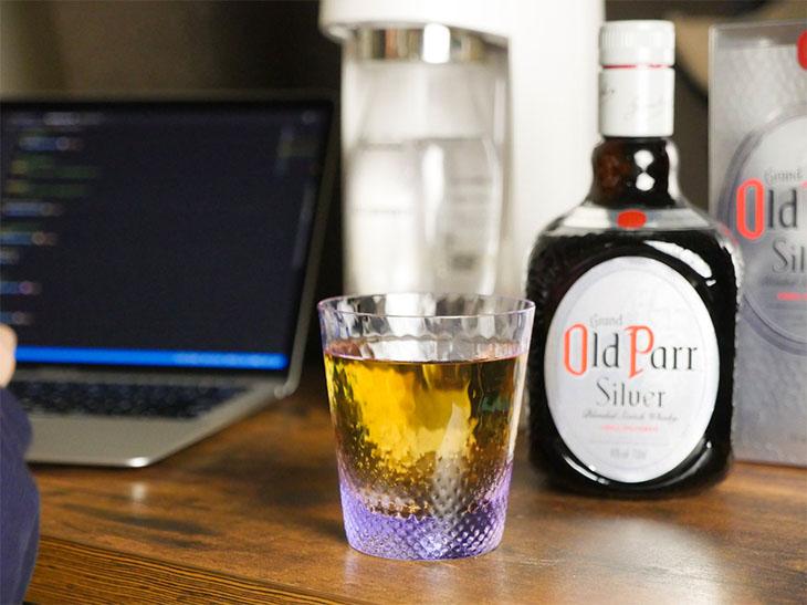 ウイスキーをもっと自由に、もっと美味しく楽しむ「オールドパー」の新たな一手とは?