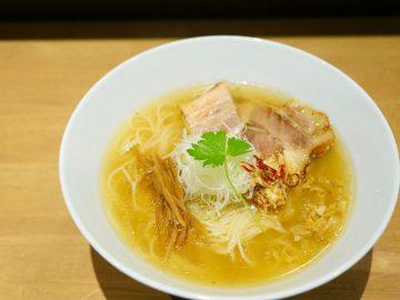 ラーメン官僚が今年のMVPに認定! 西新宿『らぁ麺や 嶋』の「しおらぁ麺」がスゴい理由