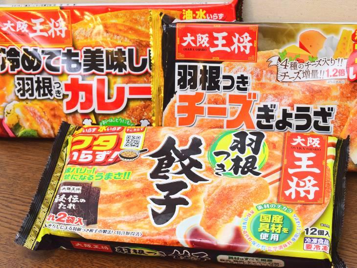 大阪 王将 餃子 の 王将