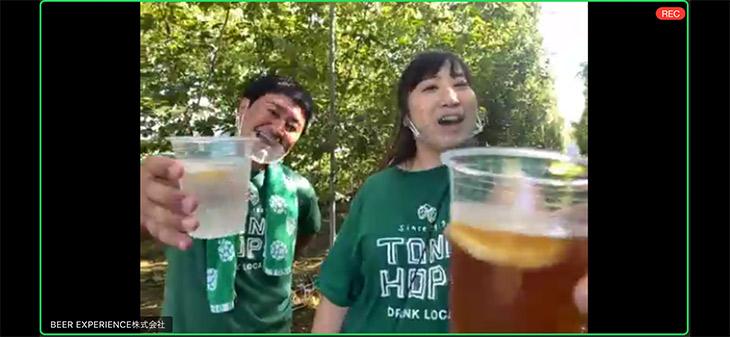イベント中には乾杯のひとコマも。事前に遠野のホップを使ったビールを用意しておくと気分が盛り上がる