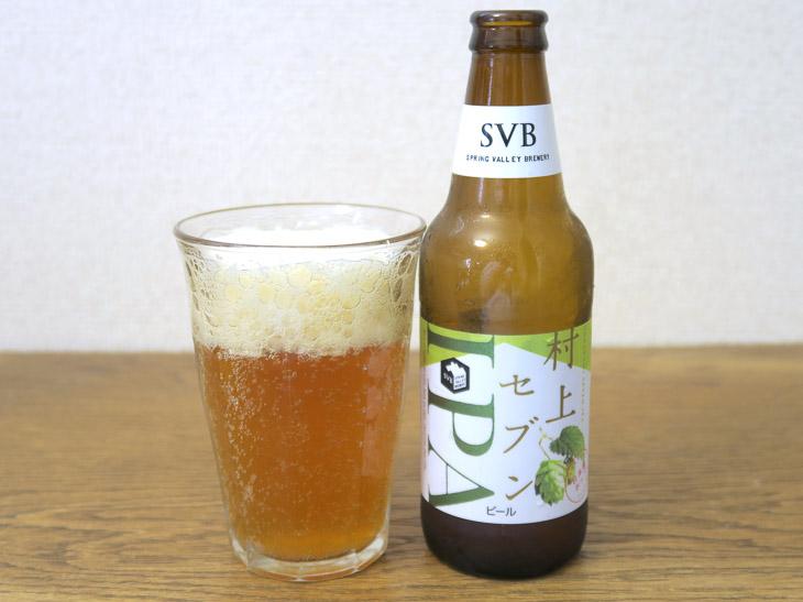 「スプリングバレーブルワリーMURAKAMI SEVEN IPA」(キリンのオンラインショップで6本セット3120円・税別)