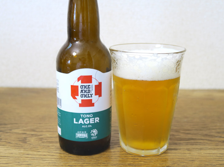 「ONE AND ONLY TONO LAGER」(参考価格3960円/6本・税込)