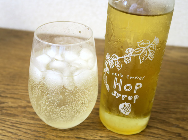 「Herb Cordial Hop Syrup」(食べチョクで640g入り×2本セット3456円・税込)