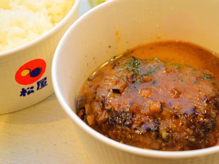 旨いと評判! 松屋の新商品「黒トリュフソースのビーフハンバーグ定食」を食べてみた
