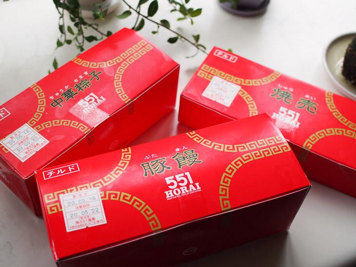関西出身者が薦める「551HORAI」で絶対食べるべきメニューとは?